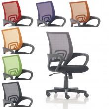 Silla de Oficina EBOR  , TELA 3D   ENVIOS GRATIS varios colores